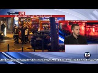 Бузаров о косвенном влиянии трагедии в Париже на события в Украине