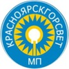 """МП """"Красноярскгорсвет"""""""