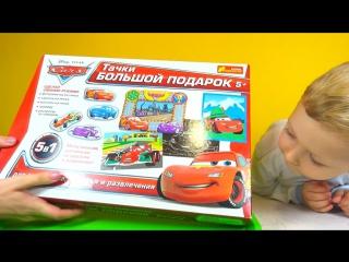 Игрушки из мультика Тачки. Тачки Маквин. Делаем картину песком. Игрушки для мальчиков машины.
