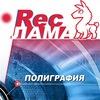 RecЛама / Дизайн / Полиграфия / Видео