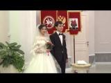 Алексей и Диляра ЗАГС