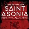 SAINT ASONIA - Впервые в России! ТУР 2015