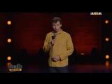 Как проходят свидания Stand Up ,Виктор Каморов