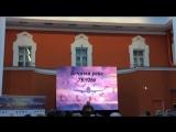 Бедрос Филиппович Киркоров (выступление на акции