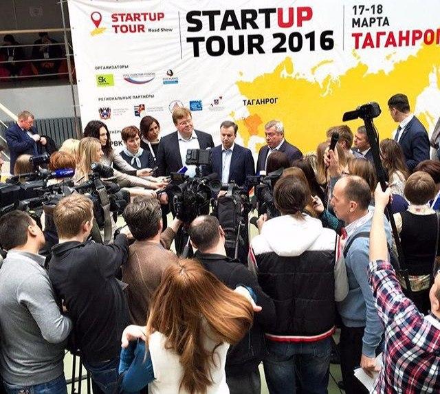 Подведены итоги Startup Tour в Ростовской области