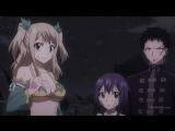 Хвост Феи 262 - Озвучка от Ancord! [HD 720p] (Фейри Тейл 262 / Fairy Tail TV 2, сезон 2 серия 87) Трейле