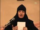 Монахиня Нина Тепло домашнего очага Беседа 4 Семейные вопросы в вопросах и отв ...
