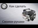 Как сделать соленоидный двигатель своими руками