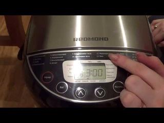 Хлебопечка Redmond RBM-M1911. Моя новая помощница на кухне