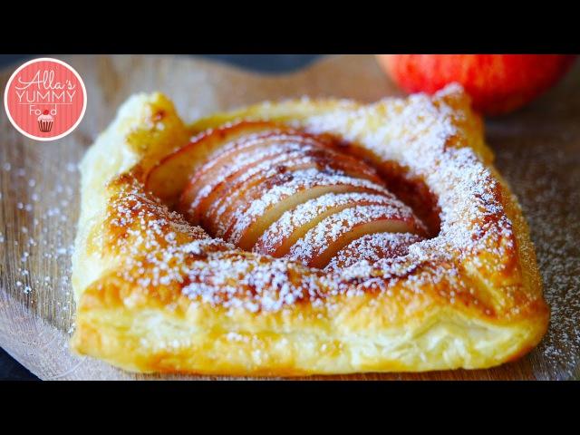 Quick Easy Apple Tart Recipe | Яблочный пирог из слоеного теста