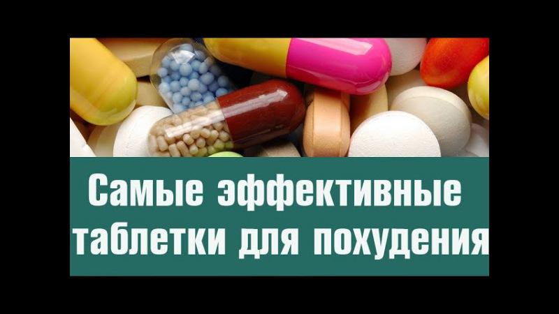 эффективные таблетки от глистов всех видов