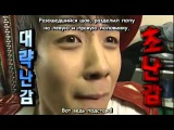 G-Dragon &amp Seung Ri - Shine A Light Skit (рус. саб.)