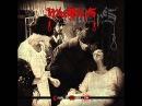 Happy Days - Cause Of Death: Life (Full Album)