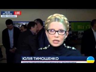 Юлія Тимошенко: Проти