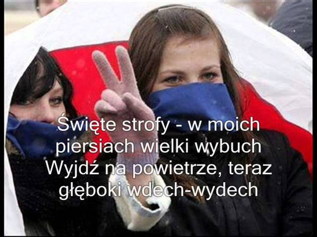 Vinsent Nasze słowa Вінсэнт Наша слова Polskie napisy