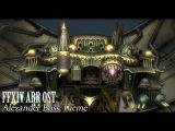 FFXIV OST Alexander Boss Theme ( Locus )