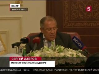 Сергей Лавров и Джон Керри обсудят ситуацию на Украине