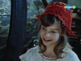 Про Красную шапочку. (1977. Серия 1).