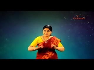 Dhyana Sloka