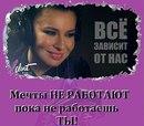 Майя Любицкая фото #15