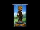 «Орион» под музыку дапстеп - Самый крутой дабстеп всех времён и народов.