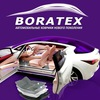 Автомобильные салонные ковры Boratex в Кемерово