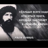 Халид Аушев