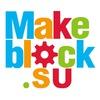 Мakeblock.su