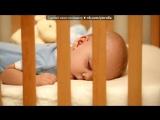 Самое лучшее время на свете !!! под музыку Ann Sannat - Idze Sen (польская колыбельная). Picrolla