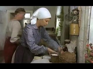 Знахарь_Znachor(1982)