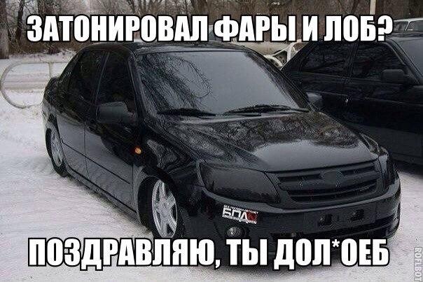 19 сен 2015 в 18:38