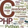 Помощь по программированию!