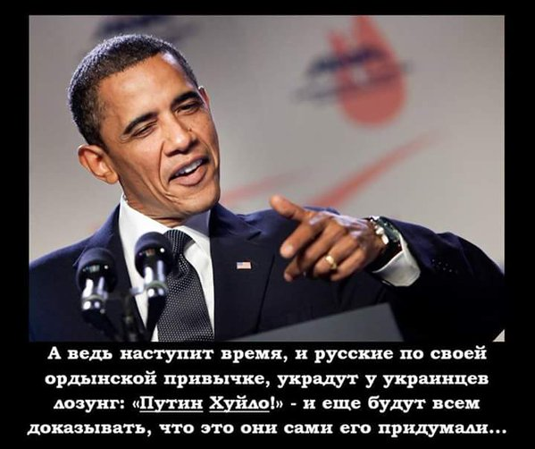 Пока Россия не выполнит минские договоренности, санкции будут действовать, - Пайетт - Цензор.НЕТ 3401