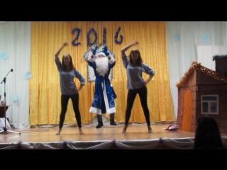 Наш танец на Новый год в школе:)* #НовыйГод2016