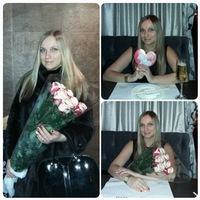Екатерина Гуськова