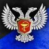 Министерство здравоохранения ДНР