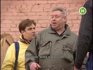 Сериал ГИБДД и т.д. серия 30
