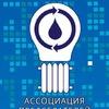 Ассоциация председателей советов домов МО