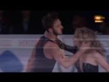Габриэлла Пападакис и Гийом Сизерон 2015 World Championships. Gala