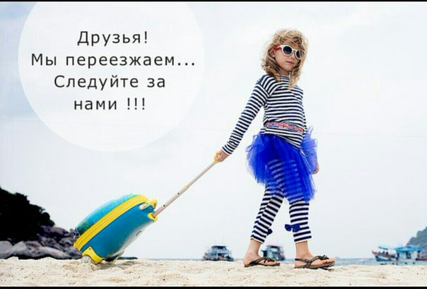 http://cs629528.vk.me/v629528973/1952/9MD6Km5GT9o.jpg