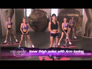 Leg Magic упражнения
