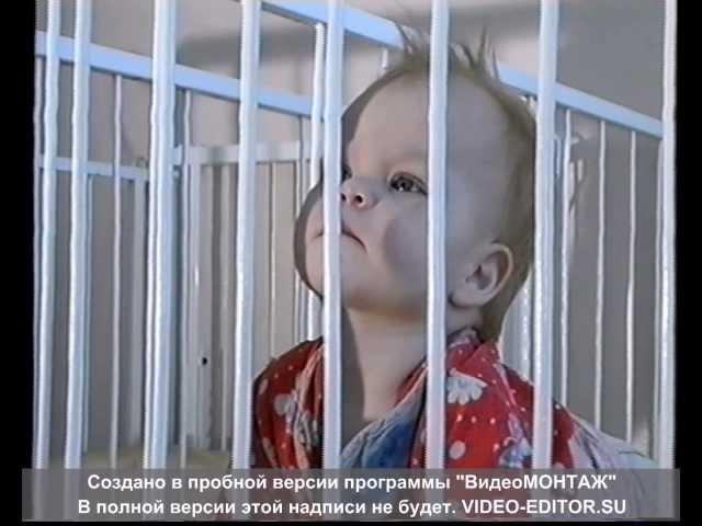 Фильм Клетка