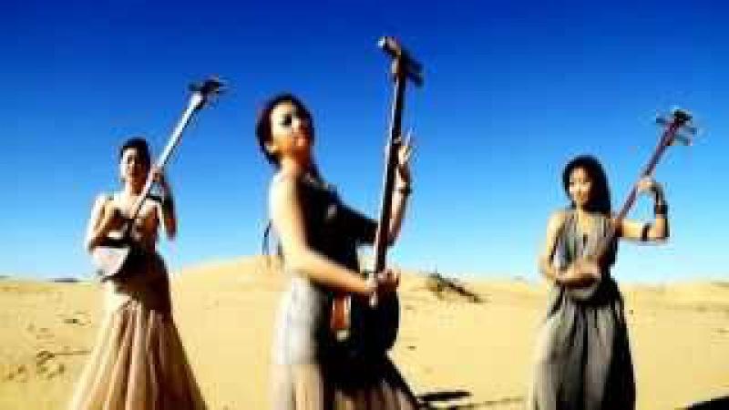 Modern Mongolian Music - Sandy Desert