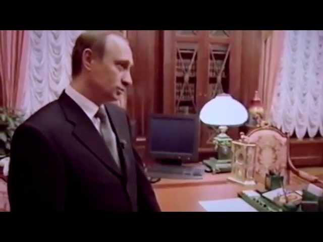 Инсайдер — Где сейчас настоящий Путин?
