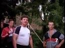 Осетин Борис Кантемиров в роли Казбека. Советская армия. Х/Ф Фанат 1989г.