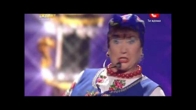 Коллектив ''Лісапетний Батальйон'' - Лісапед [Финал][25.05.13]