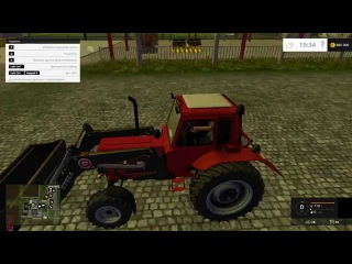 BELARUS MTZ 82 RED для фермер симулятор 2015