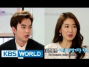 Yu Seungho and Park Shinhye's sweet date Entertainment Weekly 2015 04 10