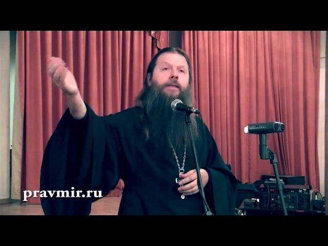 Протоиерей Артемий Владимиров. Что делает человека прекрасным?