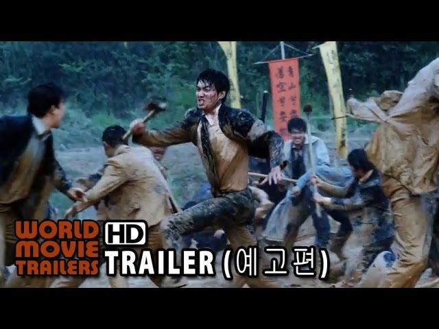 강남 1970 예고편 Gangnam 1970 Trailer (2014) HD